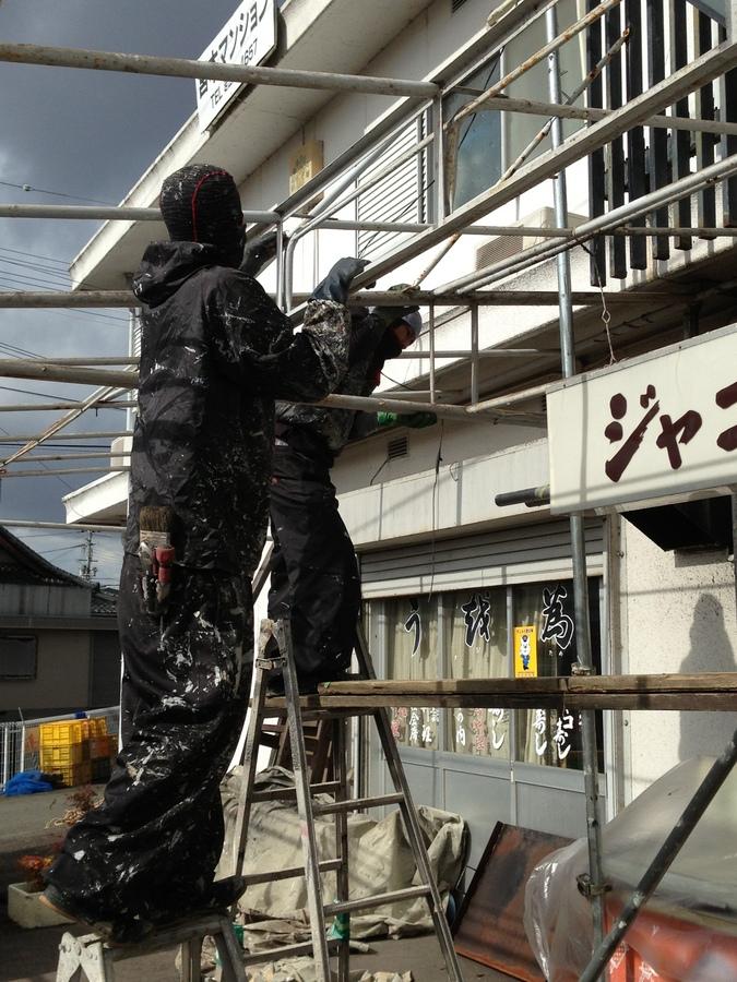 和歌山県岩出市の店舗テント張替えと、鉄部塗装工事。のサブ画像03