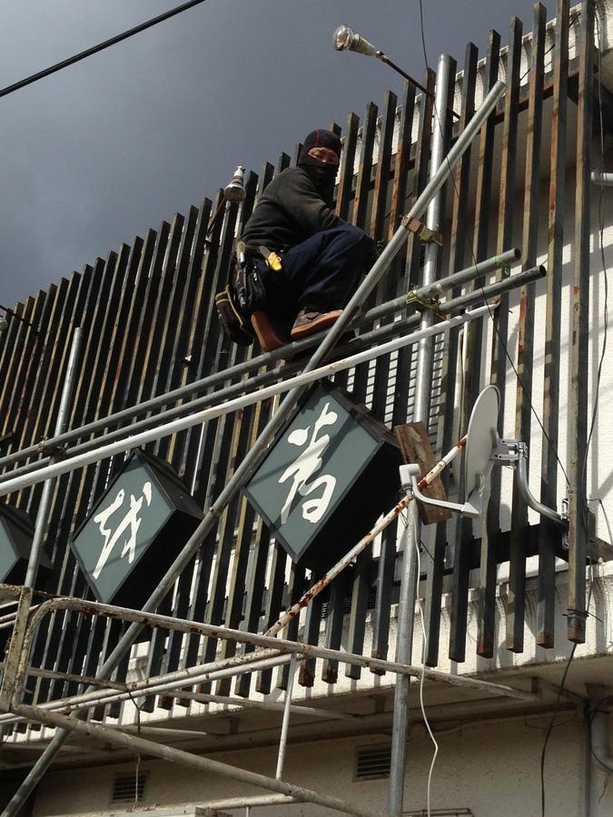 和歌山県岩出市の店舗テント張替えと、鉄部塗装工事。のサブ画像04