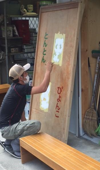 遊具塗装 踏み台塗り替え 京都市の保育園のサブ画像01