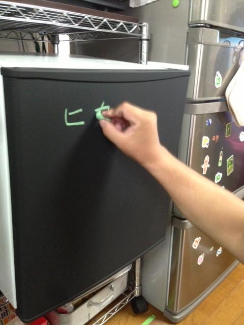 冷蔵庫 黒板6.jpg
