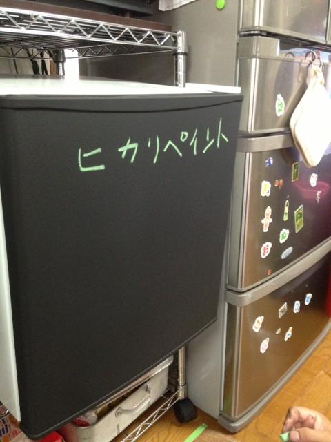 冷蔵庫 黒板7.jpg
