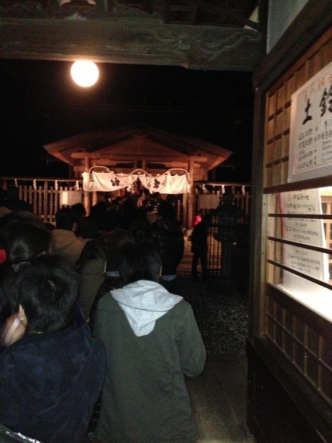 2.25てんじん祭り.jpg