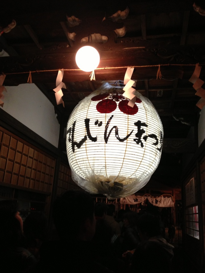 2.25てんじn祭り2.jpg