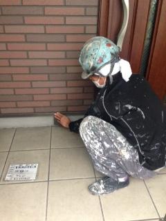 10.20中央区 曽根様邸 ケレン.JPG