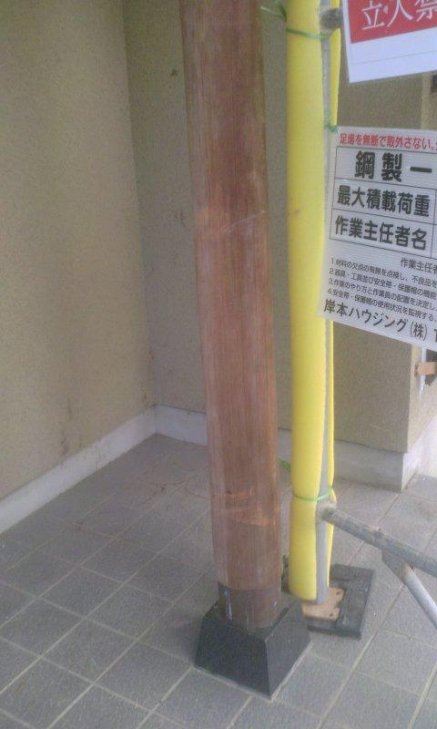 2012-10-25 10.23.36豊中市渡辺様 灰汁前2.jpg