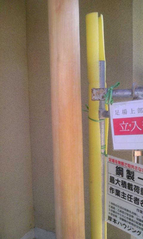 2012-10-26 10.11.50豊中市渡辺様 灰汁後2.jpg
