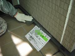 八尾市 I様邸 外壁塗装作業。のサブ画像01