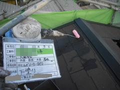 八尾市 I様邸 外壁塗装作業。のサブ画像03