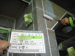 八尾市 I様邸 外壁塗装作業。のサブ画像02