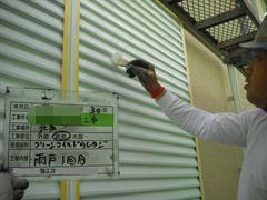 枚方市 K様邸 外壁塗装の作業。のサブ画像07