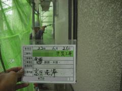 枚方市 K様邸 外壁塗装の作業。のサブ画像05