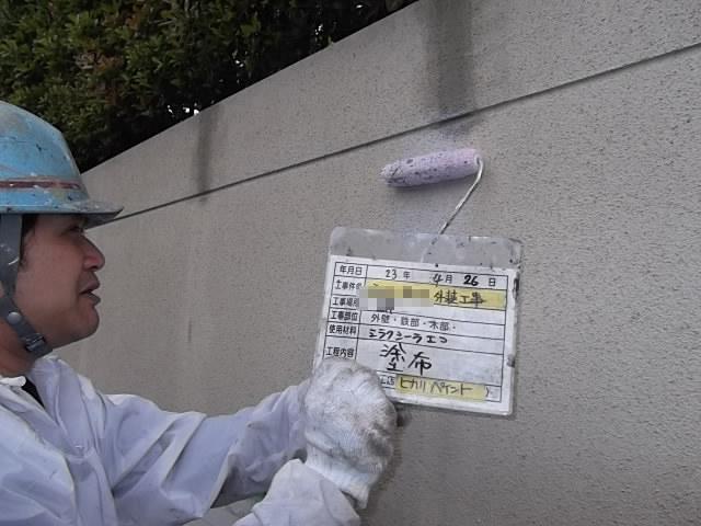 豊中市 N様邸 外壁塗装工事作業。のサブ画像07