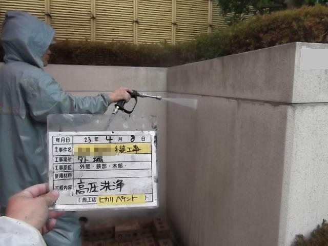 豊中市 N様邸 外壁塗装工事作業。の画像
