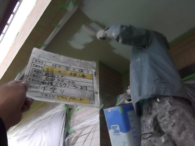 豊中市 N様邸 外壁塗装工事作業。のサブ画像01