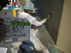 豊中市 Y様邸 外壁塗装工事。のサブ画像03