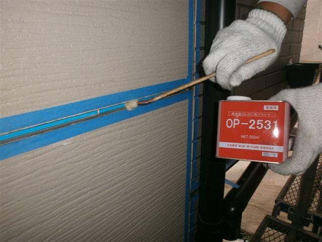 2014年1月 茨木市穂積台A様邸、外壁塗装工事。のサブ画像03