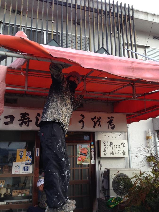 和歌山県岩出市の店舗テント張替えと、鉄部塗装工事。のサブ画像01