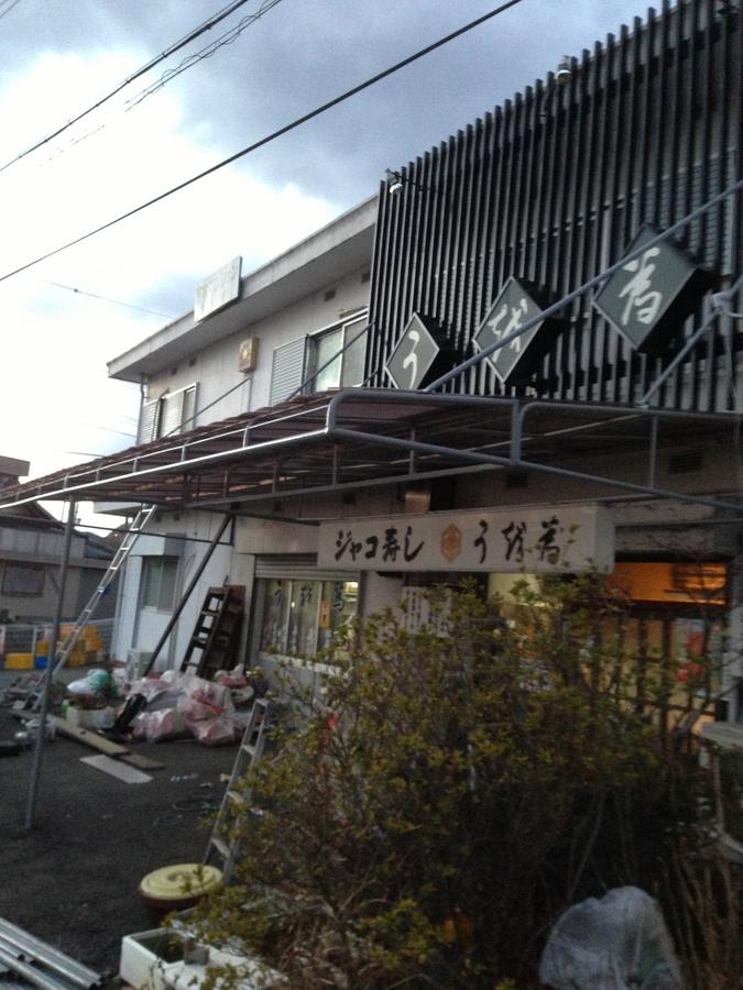 和歌山県岩出市の店舗テント張替えと、鉄部塗装工事。のサブ画像02