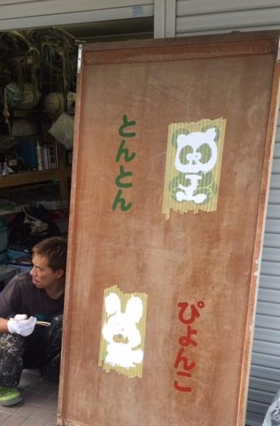 遊具塗装 踏み台塗り替え 京都市の保育園のサブ画像02