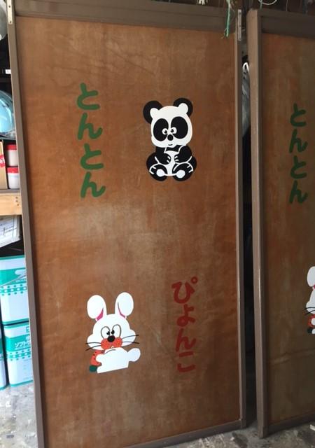 遊具塗装 踏み台塗り替え 京都市の保育園の画像